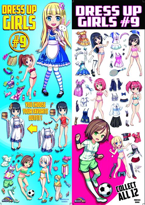 Dress Up Girls #9 Stickers